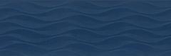 Sidney Azul