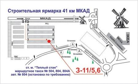 Москва 41км МКАД павильон З - 11/5,6